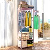 搭放衣服的掛衣架臥室多功能落地簡易鞋櫃衣帽架組裝衣架鞋架一體  HM 居家物語