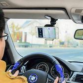 車用支架 遮陽板車載手機架 車用卡扣式創意多功能360度旋轉汽車內導航支架 玩趣3C