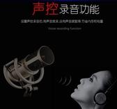 錄音筆 錄音筆取證超小機迷你婚外情微型器專業降噪高清隱蔽超長竊聽風雲 晟鵬國際貿易