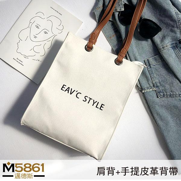 【帆布包】純棉 EAV'C STYLE 側背包 肩背包/肩背+手提/白色