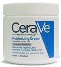 美國品牌 Cerave 玻尿酸潤澤保濕乳霜16oz (453g) 【彤彤小舖】