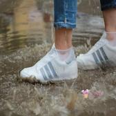 防水鞋套 硅膠雨鞋套男女鞋套防水雨天加厚防滑耐磨底兒童戶外橡膠下雨防雨S-L碼 7色