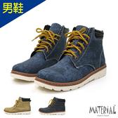 男靴 潮流單寧中筒靴 MA女鞋 T28811男