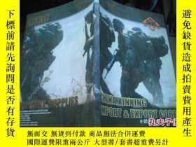 二手書博民逛書店CHINA罕見XINXING IMPORT & EXPORT C