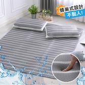 鴻宇 涼墊涼蓆 水洗6D透氣循環床墊 單人(不含枕墊) 可水洗 矽膠防滑