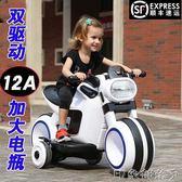 兒童電動車摩托車大號三輪2-7歲小孩可坐人玩具男女孩電瓶太空車 igo 全館免運