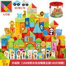 木制積木嬰兒童壹歲男孩子1-2-3-6周歲4-7益智早教女寶寶拼裝玩具