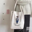 水桶包 韓國卡通小熊百搭ins水桶帆布袋學生書包毛絨燈芯絨大容量側背包 盯目家