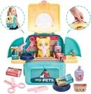 The Pet Set Little Bag 玩具寵物背包組 TOYeGO 玩具e哥