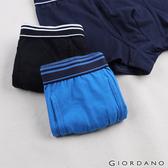 【GIORDANO】男裝貼身平口四角褲(三件裝) -32 標誌黑/海軍藍/維多利亞藍