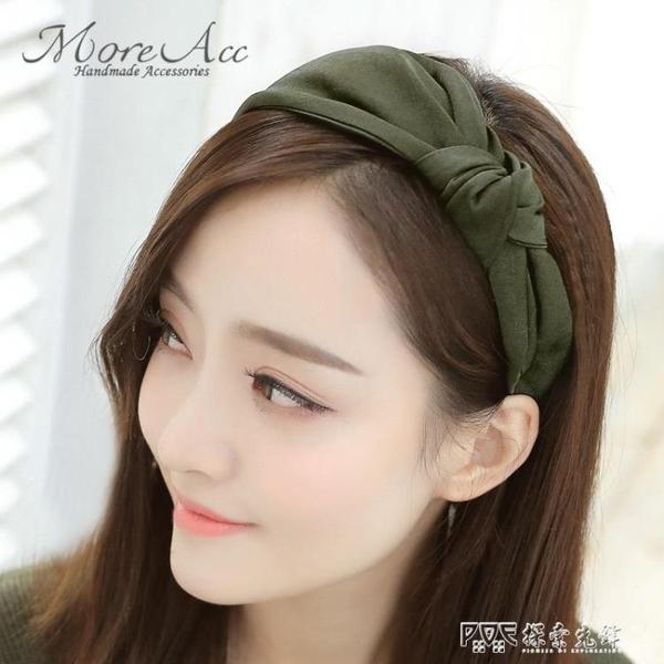 發卡發箍女韓國式簡約氣質寬邊發捆壓發帶百搭外出網紅洗臉頭箍飾  探索先鋒
