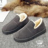 雪靴 女短靴平底保暖棉鞋加厚面包鞋 艾米潮品館