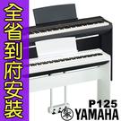 小叮噹的店-山葉YAMAHA P125 ...