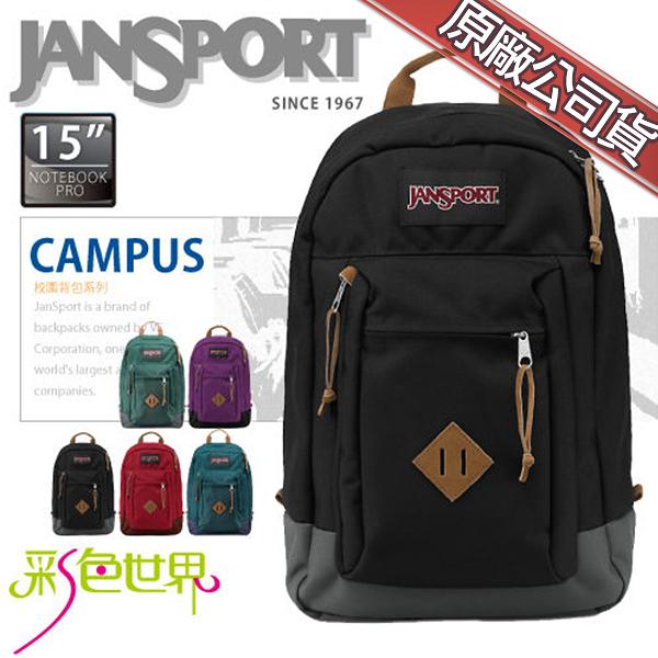JANSPORT後背包包休閒包15吋筆電包大容量防潑水JS-43970多色