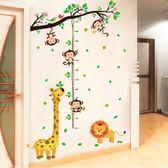 兒童房墻紙自粘卡通墻貼畫寶寶測量身高貼紙幼兒園墻壁裝飾可移除jy【快速出貨八折下殺】