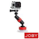 JOBY JB37 強力吸盤攝影固定鎖臂...