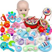 (一件免運)手搖鈴嬰兒玩具 3-6-12個月搖鈴新生兒寶寶手搖鈴0-1歲幼兒益智早教玩具