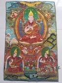 西藏唐卡佛像 絲綢繡尼泊爾唐卡畫 宗喀巴大師 唐