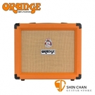 Orange Crush 20 20瓦電吉他音箱【音箱專賣店/英國大廠品牌/橘子音箱/CR20L新款】