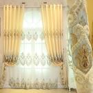 歐式窗簾客廳奢華高檔大氣落地臥室簡歐遮光...