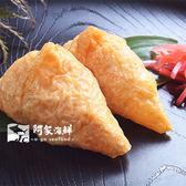 台灣京都三角壽司皮 (80片/包) 750g±10%#豆皮#壽司皮#豆皮壽司