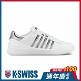 K-SWISS Pershing Court Light SE時尚運動鞋-男-白/黑