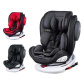 德國 Osann Swift360 isofix 0~12歲360度旋轉多功能汽車座椅