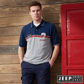 【JEEP】網路限定 創意滾邊撞色短袖POLO衫 (藍)