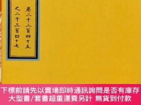 簡體書-十日到貨 R3YY【永樂大典(高仿禮品裝)】 9787101109979 中華書局 作者:作者:【明】