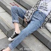 牛仔褲女闊腿高腰顯瘦正韓春季九分學生直筒哈倫褲 樂芙美鞋