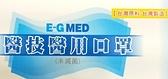 醫技 醫用口罩 (未滅菌) (藍色 50片/盒)