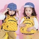 兒童幼稚園書包防走失可愛男女童寶寶韓版後背包【聚可愛】