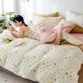 【冰果室之約】加大-200織精梳棉 床包枕套組