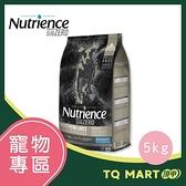 Nutrience紐崔斯 黑鑽頂極無穀犬糧+營養凍乾(鴨肉+鱒魚+羊肉) 5kg【TQ MART】