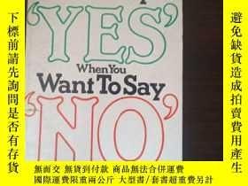 二手書博民逛書店Dont罕見Say YES When You Want to Say NO Y179763 Herbert