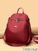 牛津布尼龍ins雙肩包女2021新款包包時尚百搭防盜大容量旅行背包 快速出貨