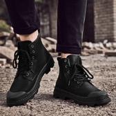 馬丁靴男士冬季保暖加絨男鞋真皮高筒休閒皮鞋防水耐磨雪地棉鞋男