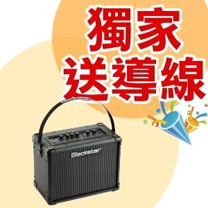 【黑星吉他音箱】【Blackstar Core Stereo 10】【10瓦立體聲電吉他音箱】【英國品牌】【內建效果器】