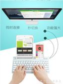 ipad無線藍芽鍵盤ipad迷你蘋果手機鍵盤平板ipad pro10.5鍵盤新款通用 igo科炫數位旗艦店