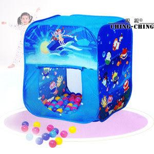 方形折疊帳篷+100球(台灣製造)兒童遊戲帳棚.折疊遊戲球屋.遊戲彩球池.塑膠軟球.推薦哪裡買