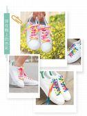 鞋帶帆布鞋彩色彩虹鞋帶女韓版百搭扁小白鞋五彩七彩漸變色男潮流個性 曼莎時尚