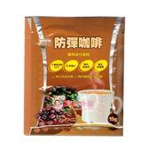日本味王 防彈咖啡 1包 (1袋)【聚美小舖】