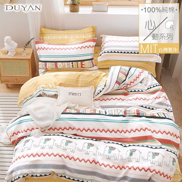 《DUYAN竹漾》100%精梳純棉雙人加大床包三件組-德里之旅
