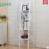 瑞美特靠牆架牆角置物架客廳臥室隔板置物架落地書架裝飾架多層架【白色】
