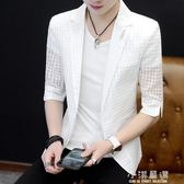 男士個性七分袖西服發型師鏤空外套潮男裝夏季韓版薄款中袖小西裝『小淇嚴選』