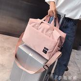 手提包 旅行包女手提包小行李包韓版簡約輕便短途小清新套拉桿出差旅行袋 伊鞋本鋪