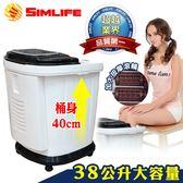 SimLife-38L高桶SPA衝浪按摩泡腳機 (智慧顯示面版/按摩滾輪設計/桶身35cm)