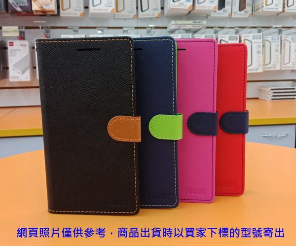 【台灣優購】全新 Xiaomi MIUI 小米A3 專用馬卡龍側掀皮套 可站立式 特殊撞色皮套
