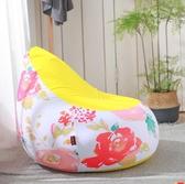 懶人沙發 田園植物花卉現代可愛女孩豆袋小戶型整裝陽台 - 夢藝家
