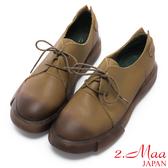 2.Maa 綁帶暈染磨砂牛皮懶人鞋 - 卡其